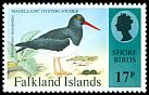 Cl: Magellanic Oystercatcher (Haematopus leucopodus)(Repeat for this country)  SG 733 (1995) 85 I have 1 spare [2/5]