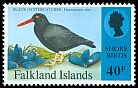 Cl: Blackish Oystercatcher (Haematopus ater) SG 735 (1995) 150