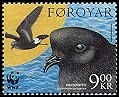 Faroe Is SG 480 (2005)