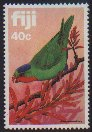 Cl: Blue-crowned Lorikeet (Vini australis) SG 652 (1983)