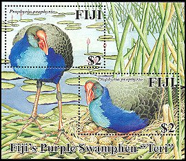 Cl: Purple Swamphen (Porphyrio porphyrio) SG 1325 (2006)  [5/35]