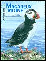 Cl: Atlantic Puffin (Fratercula arctica)(Repeat for this country)  SG 5168d (2012)  [6/54]