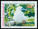 Cl: Red-footed Booby (Sula sula) <<Fou a pieds rouges>> (Repeat for this country)  SG 755 (1996) 250