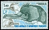 French Southern and Antarctic Territory SG 130 (1979)