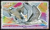 French Southern and Antarctic Territory <<Paille en queue>> SG 611e (2008)