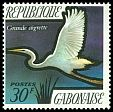 Cl: Great Egret (Ardea alba) SG 432 (1971) 140