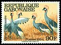 Cl: Grey Crowned-Crane (Balearica regulorum) <<Grue couronnee>> (Out of range)  SG 909 (1984) 110