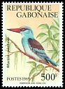 Cl: Blue-breasted Kingfisher (Halcyon malimbica) SG 1025 (1989) 500