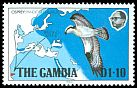 Gambia SG 513 (1983)