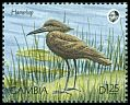 Cl: Hamerkop (Scopus umbretta) SG 1031 (1990) 50