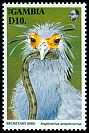 Cl: Secretarybird (Sagittarius serpentarius)(Repeat for this country)  SG 1506 (1993) 225