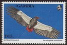 Cl: Bateleur (Terathopius ecaudatus)(Repeat for this country)  SG 1507 (1993) 325