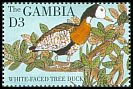 Cl: White-faced Whistling-Duck (Dendrocygna viduata)(Repeat for this country)  SG 1972 (1995) 35