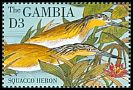 Gambia SG 1980 (1995)