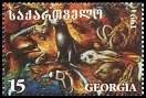 Cl: Unidentifiable (Probably fantasy birds) SG 132 (1995)
