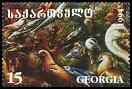 Cl: Unidentifiable (Probably fantasy birds) SG 135 (1995)