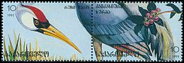 Cl: Common Crane (Grus grus)(Repeat for this country)  SG 181 (1996) 75