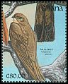 Cl: African Palm-Swift (Cypsiurus parvus) SG 1589 (1991) 0