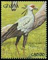 Cl: Secretarybird (Sagittarius serpentarius)(Repeat for this country)  SG 1594 (1991)