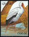 Cl: Yellow-billed Stork (Mycteria ibis) SG 1610 (1991) 0