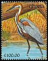 Cl: Goliath Heron (Ardea goliath) SG 1612 (1991) 0