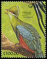 Cl: Yellow-billed Turaco (Tauraco macrorhynchus) SG 1621 (1991) 0