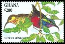 Cl: Superb Sunbird (Cinnyris superbus)(Repeat for this country)  SG 1990 (1994) 60