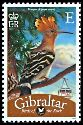 Cl: Eurasian Hoopoe (Upupa epops)(Repeat for this country)  SG 1255 (2008)  [4/41] I have 2 spare [2/23]