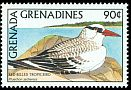 Grenadines of Grenada SG 952 (1988)