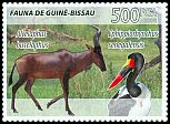 Cl: Saddle-billed Stork (Ephippiorhynchus senegalensis)(Repeat for this country)  new (2008)  [6/0]