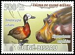 Cl: White-faced Whistling-Duck (Dendrocygna viduata) new (2008)  [6/0]