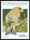 Cl: European Greenfinch (Carduelis chloris)(Out of range)  SG 1633 (1995) 60