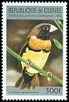 Cl: Chestnut-breasted Munia (Lonchura castaneothorax)(Out of range)  SG 1693 (1996) 35