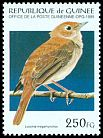 Cl: Common Nightingale (Luscinia megarhynchos) SG 1630 (1995)