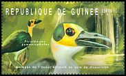 Cl: White-necked Rockfowl (Picathartes gymnocephalus)(Endemic or near-endemic) (I do not have this stamp)  new (2012)  [8/6]