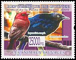 Cl: Long-tailed Glossy-Starling (Lamprotornis caudatus)(Repeat for this country)  new (2009)