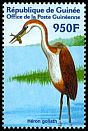 Cl: Goliath Heron (Ardea goliath) <<H&eacute;ron goliath>>  new (2002)