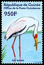 Cl: Yellow-billed Stork (Mycteria ibis) <<Ibis tantale>> (Repeat for this country)  new (2002)