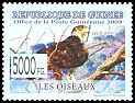 Cl: Ayres' Hawk-Eagle (Aquila ayresii)(I do not have this stamp)  new (2009)  [7/34]