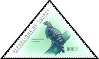 Cl: Crowned Hawk-Eagle (Stephanoaetus coronatus)(I do not have this stamp)  new (2011)  [7/36]