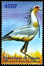 Cl: Secretarybird (Sagittarius serpentarius) <<Serpentaire>>  new (2001)
