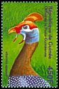 Cl: Helmeted Guineafowl (Numida meleagris) <<Pintade sauvage>> (Repeat for this country)  new (2001)