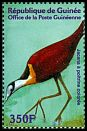 Cl: African Jacana (Actophilornis africanus) <<Jacana &agrave; poitrine color&eacute;e>> (Repeat for this country)  new (2001)