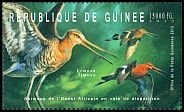 Cl: Black-tailed Godwit (Limosa limosa)(I do not have this stamp)  new (2012)  [8/4]