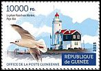 Cl: Black-headed Gull (Larus ridibundus)(I do not have this stamp)  new (2015)