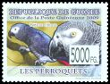 Cl: Grey Parrot (Psittacus erithacus)(Repeat for this country)  new (2010)  [6/56]