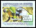 Cl: Senegal Parrot (Poicephalus senegalus)(Repeat for this country)  new (2010)  [6/56]