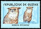 Cl: Brown Fish-Owl (Ketupa zeylonensis) <<Hibou p&ecirc;cheur>> (Out of range)  new (2001)