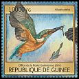 Cl: Common Kingfisher (Alcedo atthis)(Out of range) (I do not have this stamp)  new (2016)