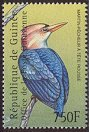 Cl: Dwarf Kingfisher (Ispidina lecontei) new (2001)